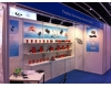 Hong Kong Electronics Fair  13-16/04/2012