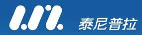 泰尼普拉科技(深圳)有限公司