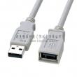 USB AM to AF 5