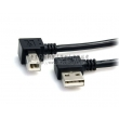 USB AM to BM 5