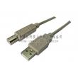 USB AM to BM 1